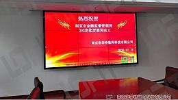 洛菲特服务南京本地金融监督管理局