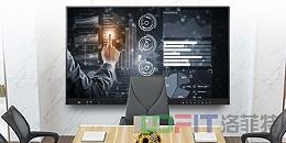 智能会议一体机未来如何发展-洛菲特