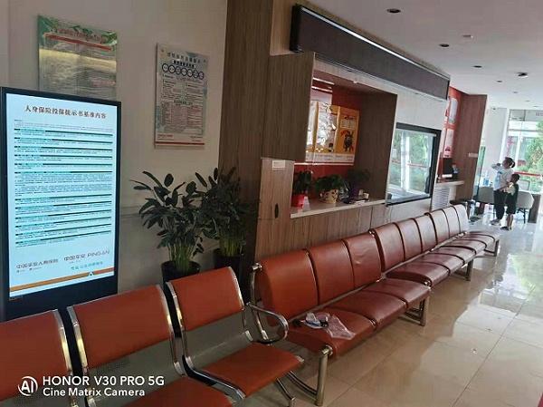 洛菲特深圳平安广告机1