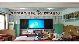教学新体验-洛菲特智慧纳米黑板