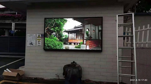 洛菲特户外P4LED全彩显示屏2