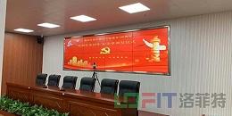 南京洛菲特为广州第一离职干部休养所液晶拼接屏项目新建落成点亮精彩