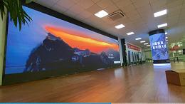 洛菲特柔性LED显示屏成功助力南钢智能工厂