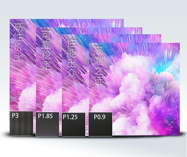 20201109094121000488/resource/images/b7bb79f430f74a13954c37ede7c7c64b_24.jpg