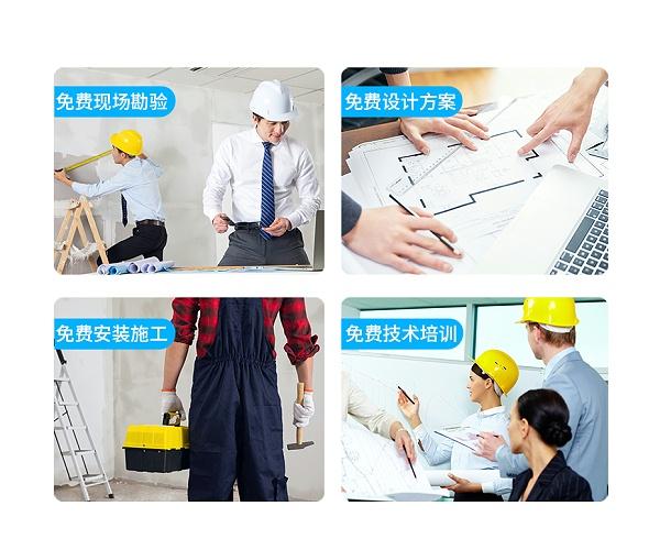20201109094121000488/resource/images/b7bb79f430f74a13954c37ede7c7c64b_6.jpg