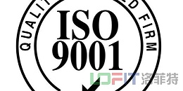 液晶拼接屏生产厂家为什么要做质量管理体系认证