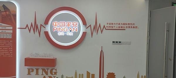 洛菲特广告机中国平安3