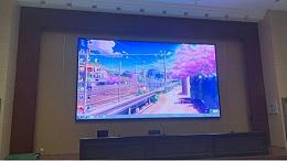 南京某事业单位室内全彩LED大屏顺利验收!
