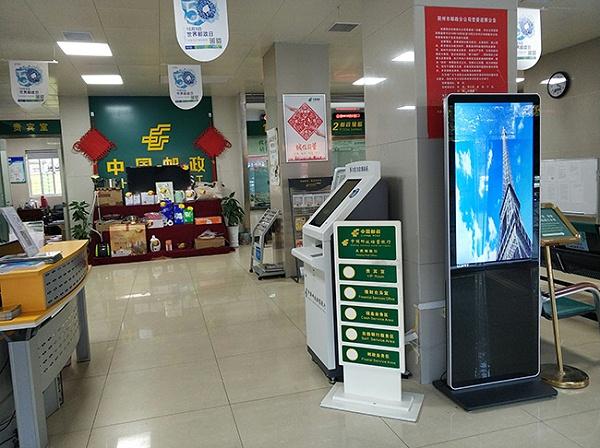 荆州邮政储蓄
