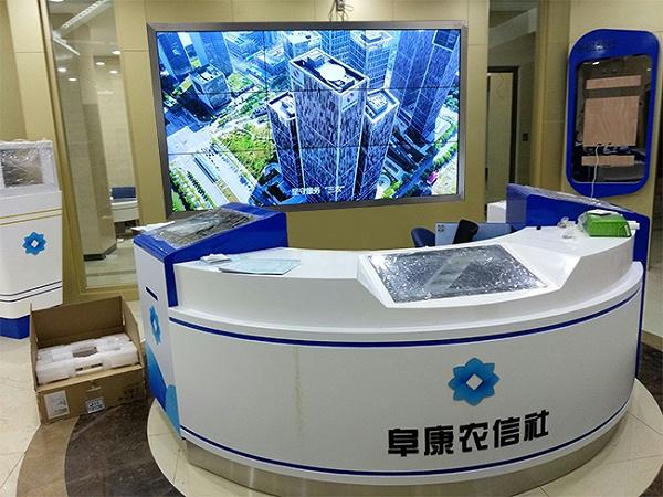 阜康农信社