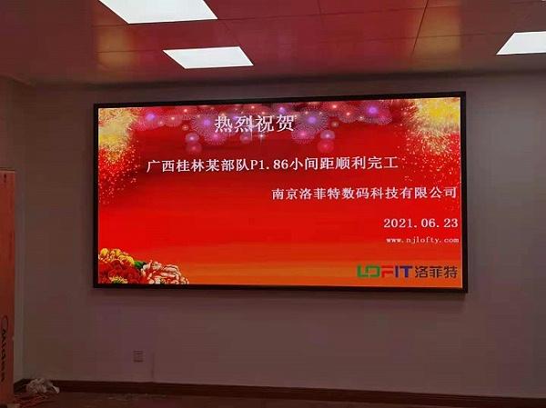 桂林某部队室内全彩LED显示屏1
