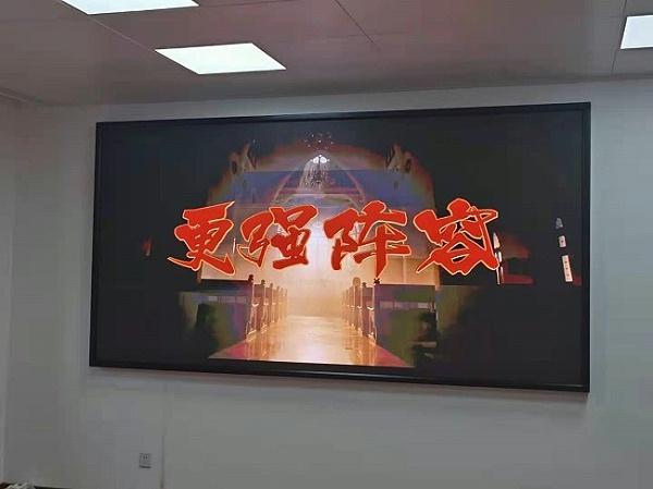 桂林某部队室内全彩LED显示屏2
