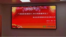 热烈祝贺广西某部室内全彩LED显示屏竣工验收